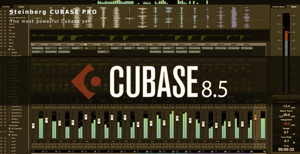 Steinberg Cubase Pro 8.5 Banner
