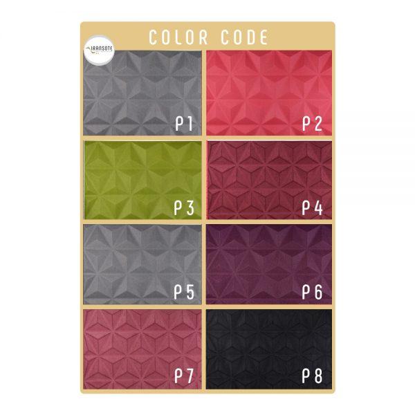 Babol-Carpet-Pyramid Panel 147X236-5mm Color Code