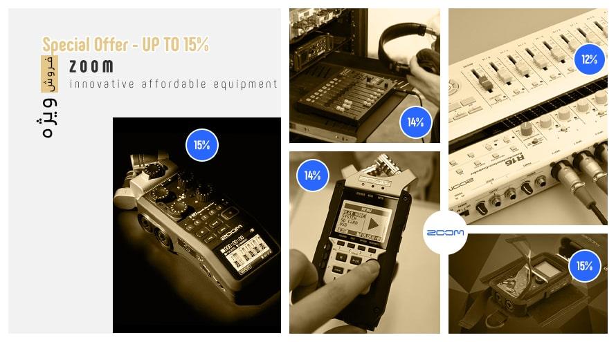 IK Multimedia برترین تولید کننده محصولات پرتابل