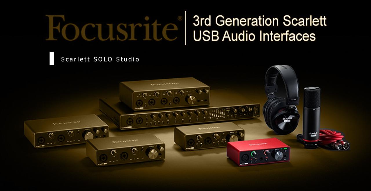 Focusrite Scarlett Solo Studio G3 Content