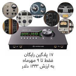 Universal Audio Apollo X4 Off