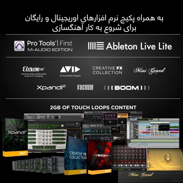 M-Audio Air 192|4 Software Bundle