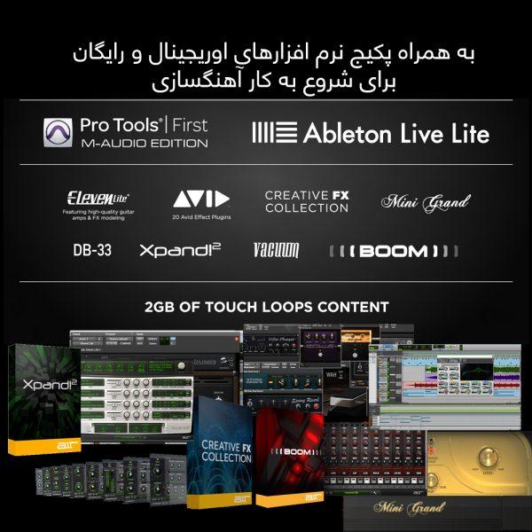 M-Audio Air 192 6 Software Bundle