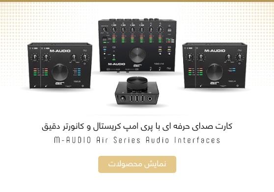 M-Audio-Air-Series-Tile-min