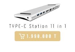 Type-C-Station-11-in-1-Tile-min