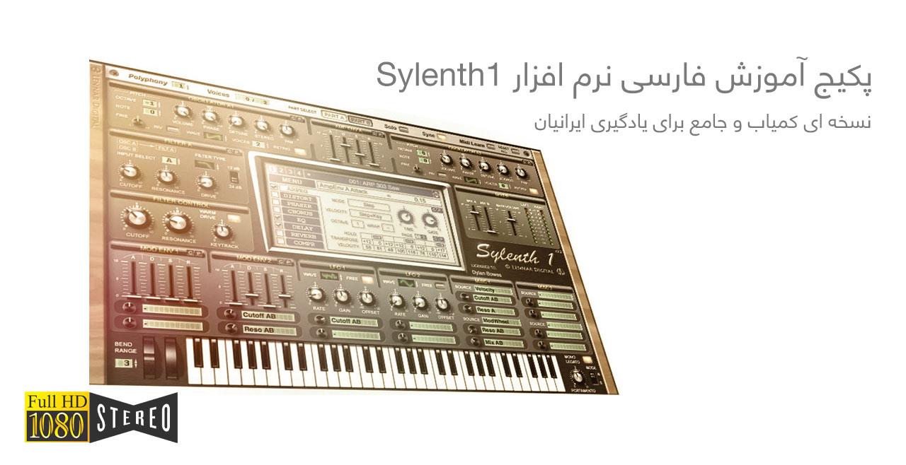 Neorin Persian Sylenth1 Tutorial Content