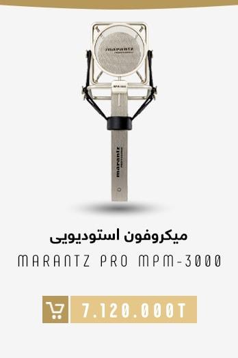 Marantz-Pro-MPM-3000-Tile-min