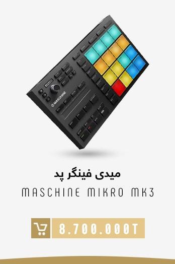 Native-Instruments-Maschine-Mikro-MK3-Tile-min