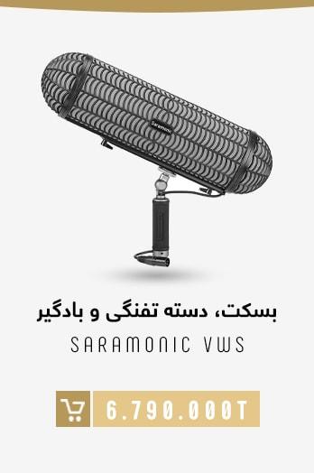 Saramonic-VWS-Tile-min