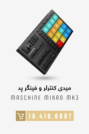 میدی کنترلر و فینگر پد درام MASCHINE-MIKRO-MK3-tile-min