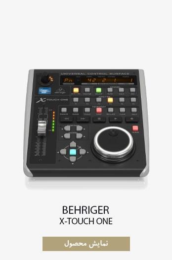 میدی کنترلر رومیزی Behringer-Xtouch-one Tile