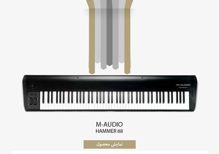 میدی کیبورد پیانویی M-Audio-Hammer-88-Tile-min