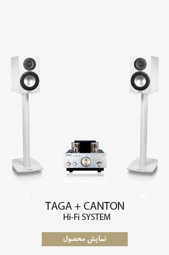 سیستم صوتی استریو TAGA-+-CANTON-HiFi-System-Tile-min