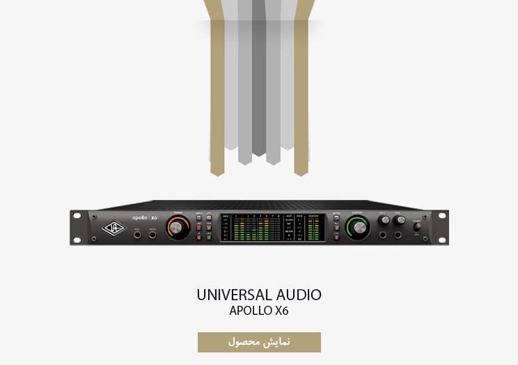 کارت صدای حرفه ای Universal-Audio-Apollo-X6-Tile