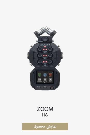 رکوردر پرتابل ZOOM-H8-Tile-min
