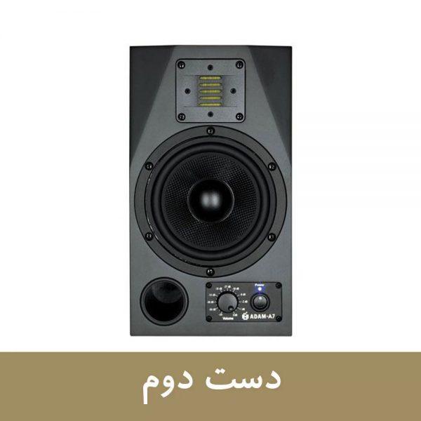 ADAM Audio A7 Used